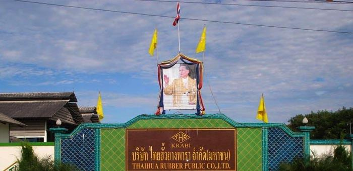 Clone Of Krabi Factory Kr Thaihua